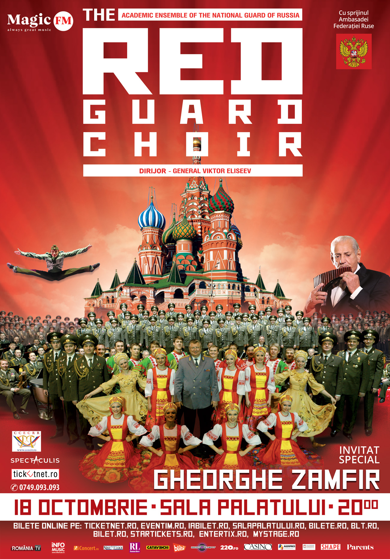 reVin Rușii - Red Guard Choir