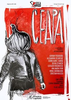 CEAPA - Teatrul Stela Popescu